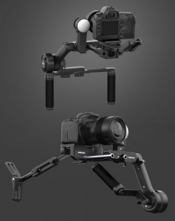 ff07 253x320 NAB 2012   Edelkrone: intriguing HDSLR rigs at the right price