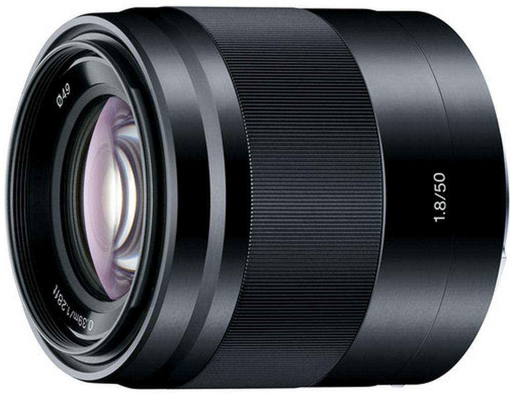 E 50mm f/1.8 OSS lens