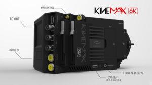 kinemax-6k-side