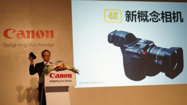 Canon4K_1
