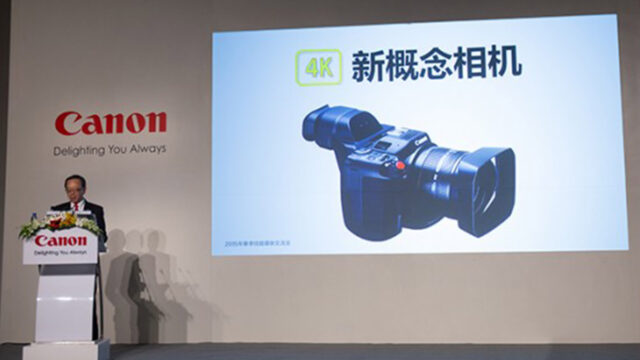 Canon4K_2