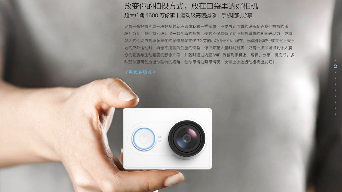 """Xiaomi's New Action Cam """"Yi"""" - Better and Cheaper GoPro Alternative?"""