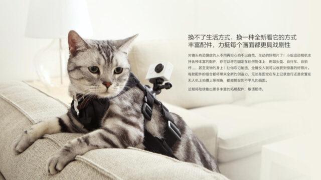 Xiaomi-action-cam-2