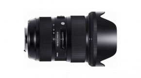 Sigma 24-35mm f2 feature