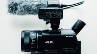 Sony AX100-2