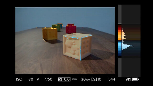 lytro-focus-screengrab