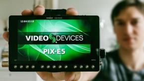 pix-e-review