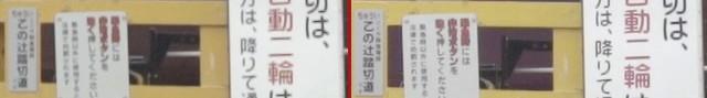 Left: Sony a7R II (crop mode HD) |Right: Sony a7S (crop mode)