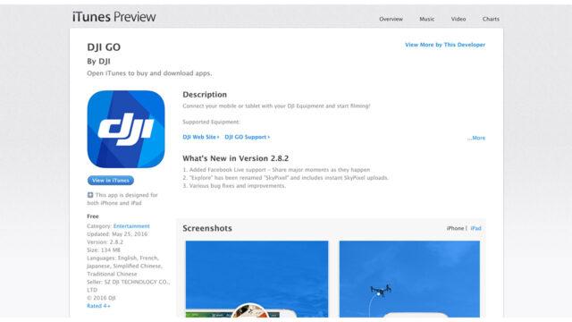 DJI GO App