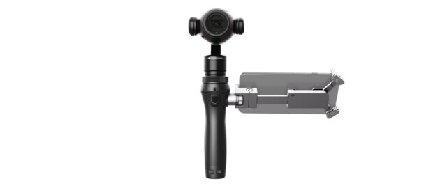 DJI Osmo+ front