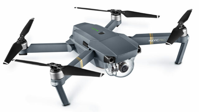 DJI Mavic Drone Featured