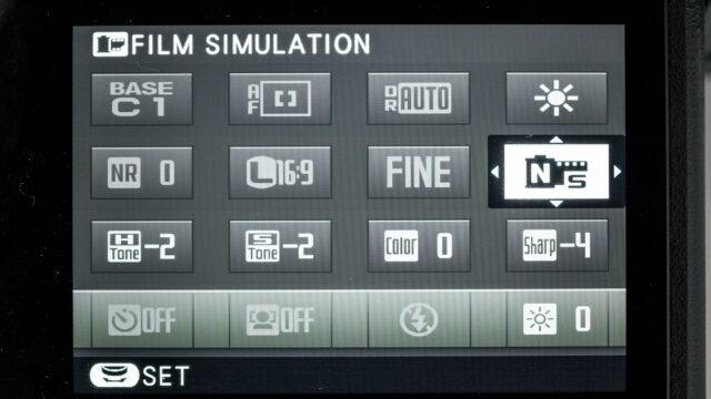 Fujifilm X-T2 Settings Menu