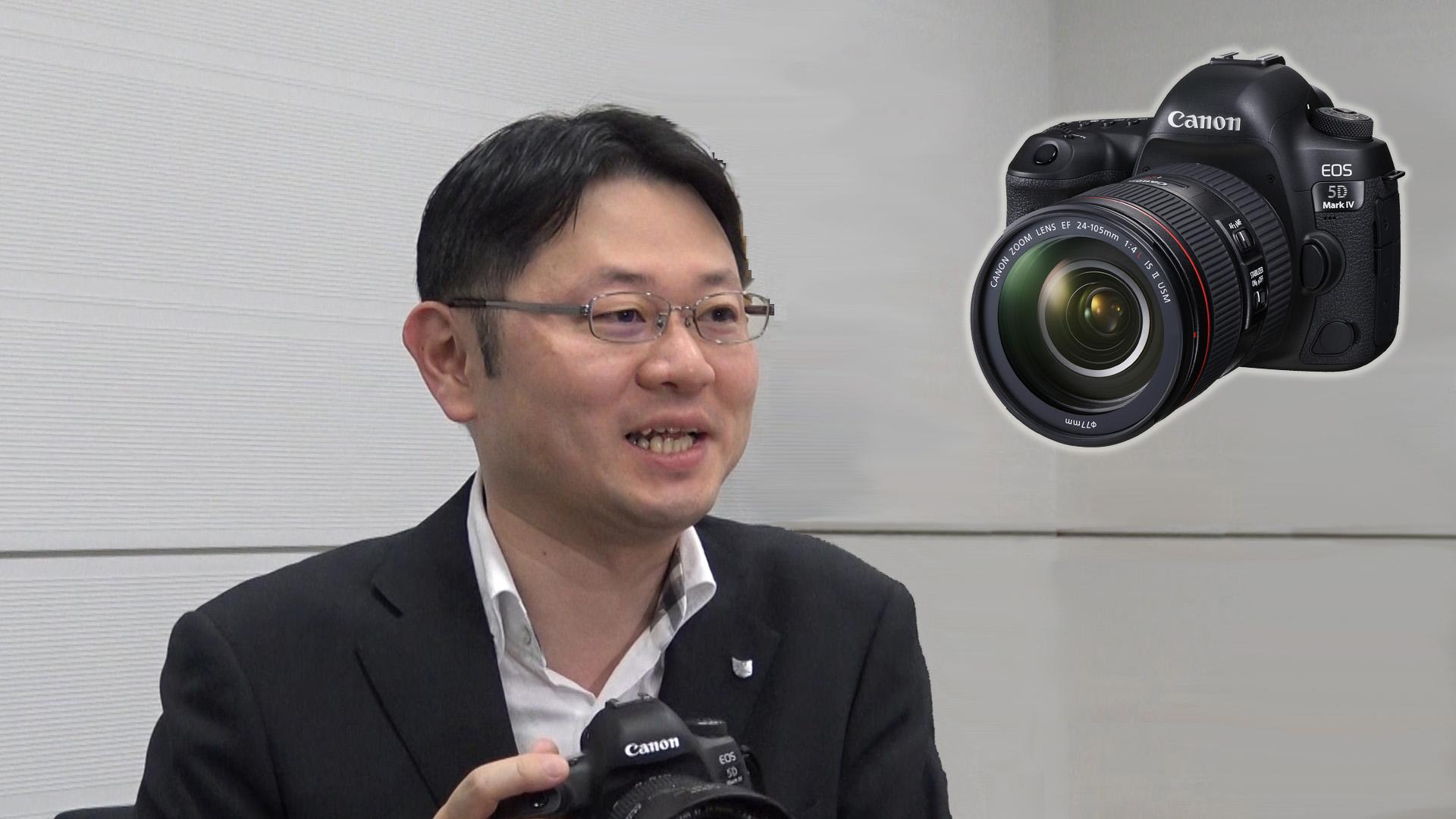 キヤノン5D Mark IV インタビュー — キヤノンの商品企画担当に聞く