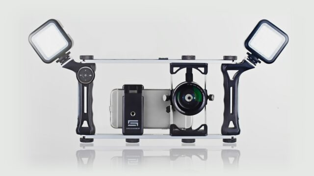dreamgrip-smartphone-rig