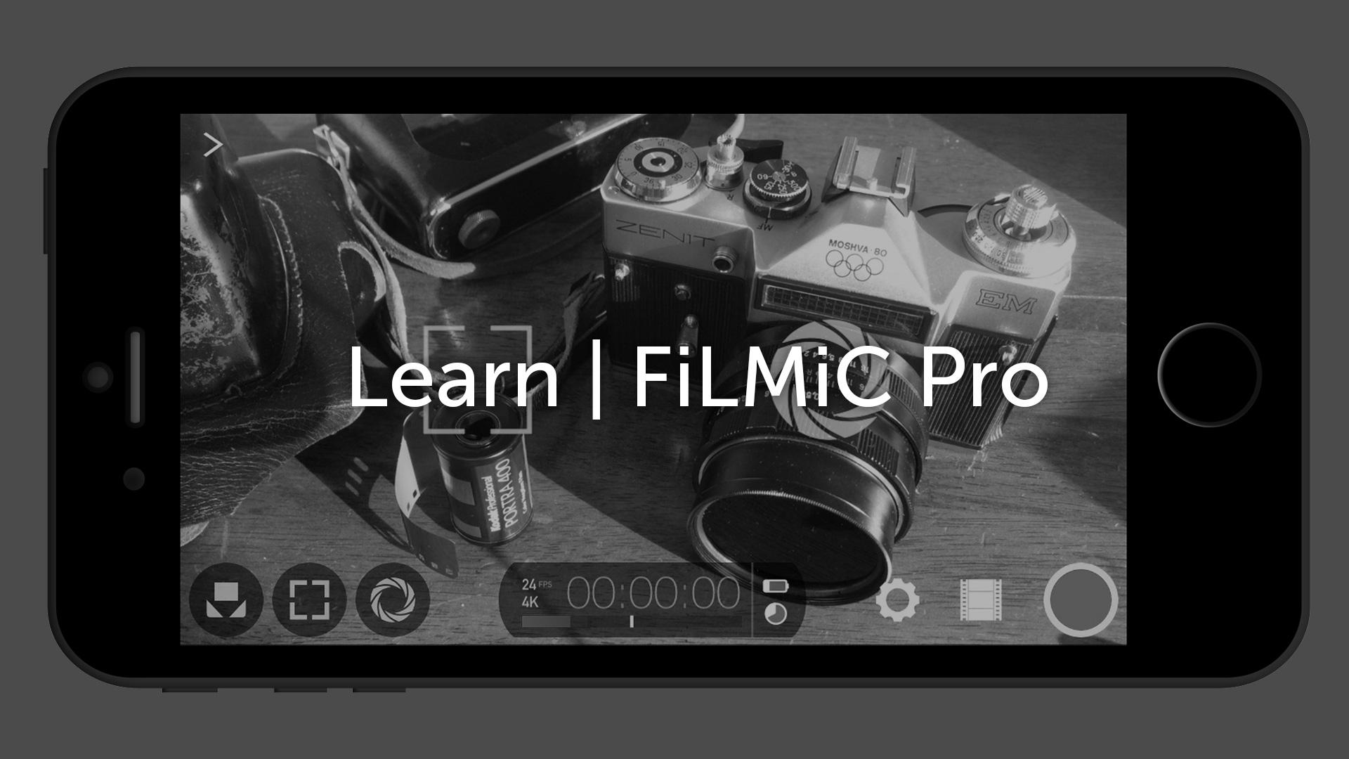 スマートフォンビデオの基礎 - FilmicProのチュートリアル