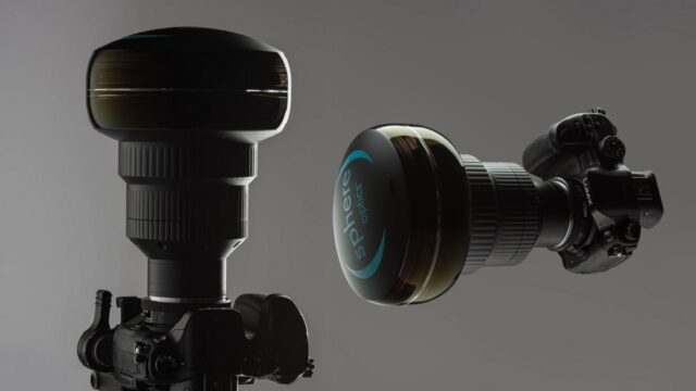 sphere-lens