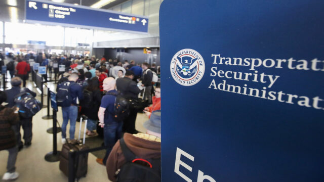 TSA To Require Separate Scanning Of Electronics 'Bigger Than Cellphone'