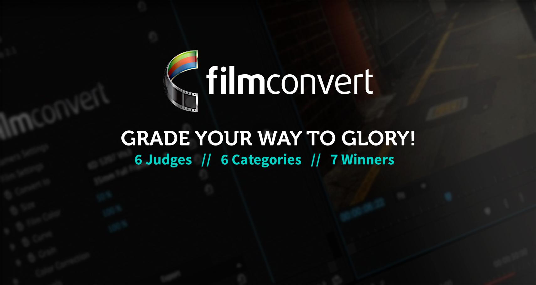 FilmConvertが2017年度カラーアップコンペを開催