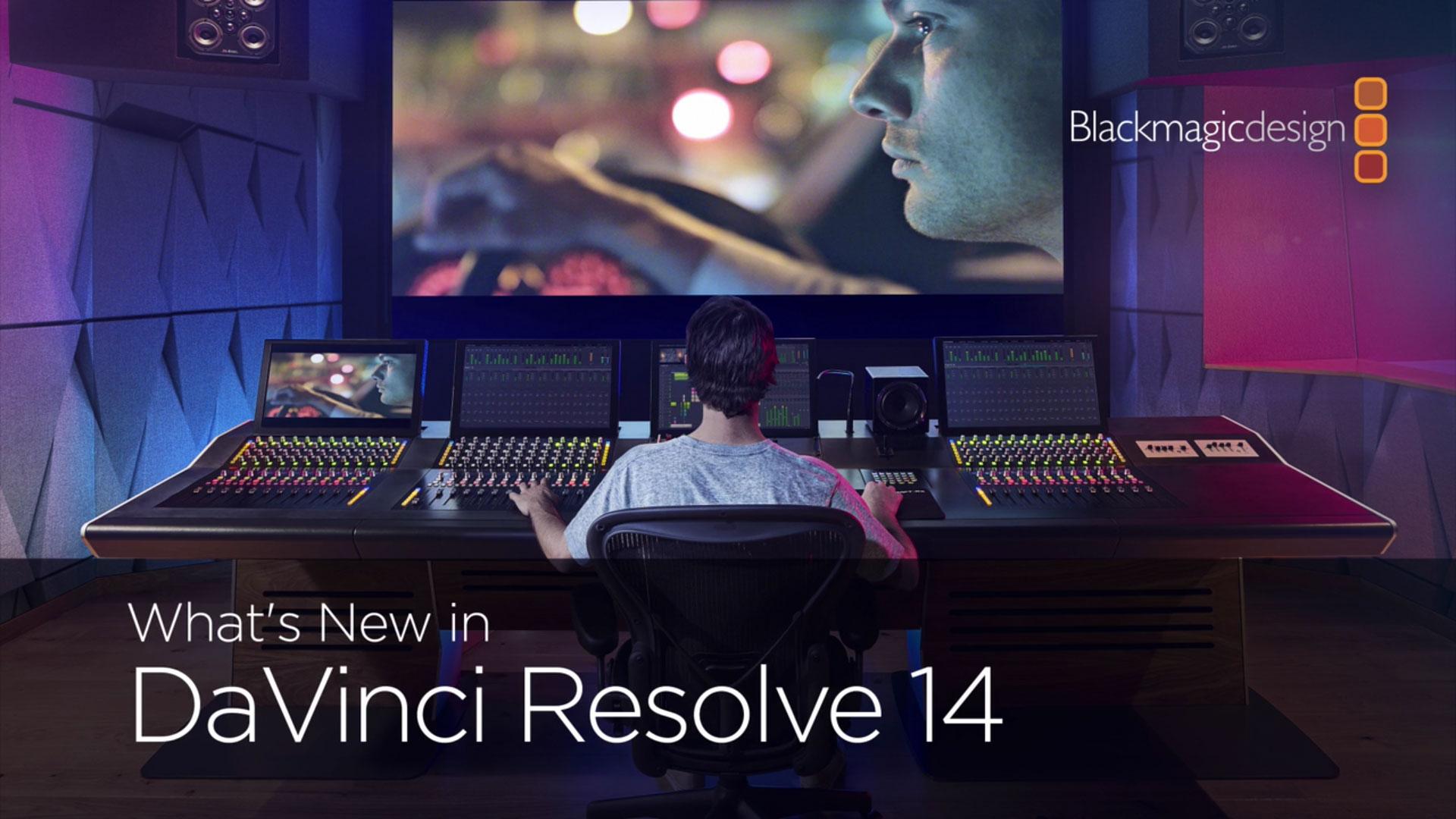 ブラックマジックデザインDaVinci Resolve 14が無料ダウンロード可能に