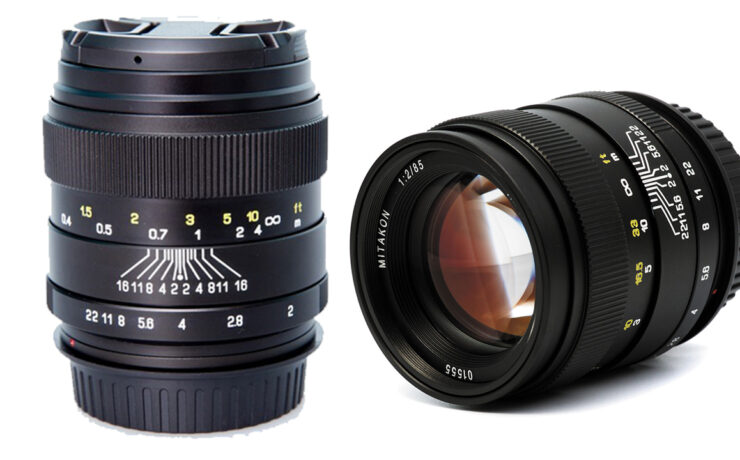 Fast and Affordable Mitakon Creator Primes Now Available for E-Mount