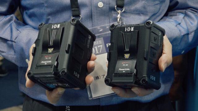 IDX PowerLink