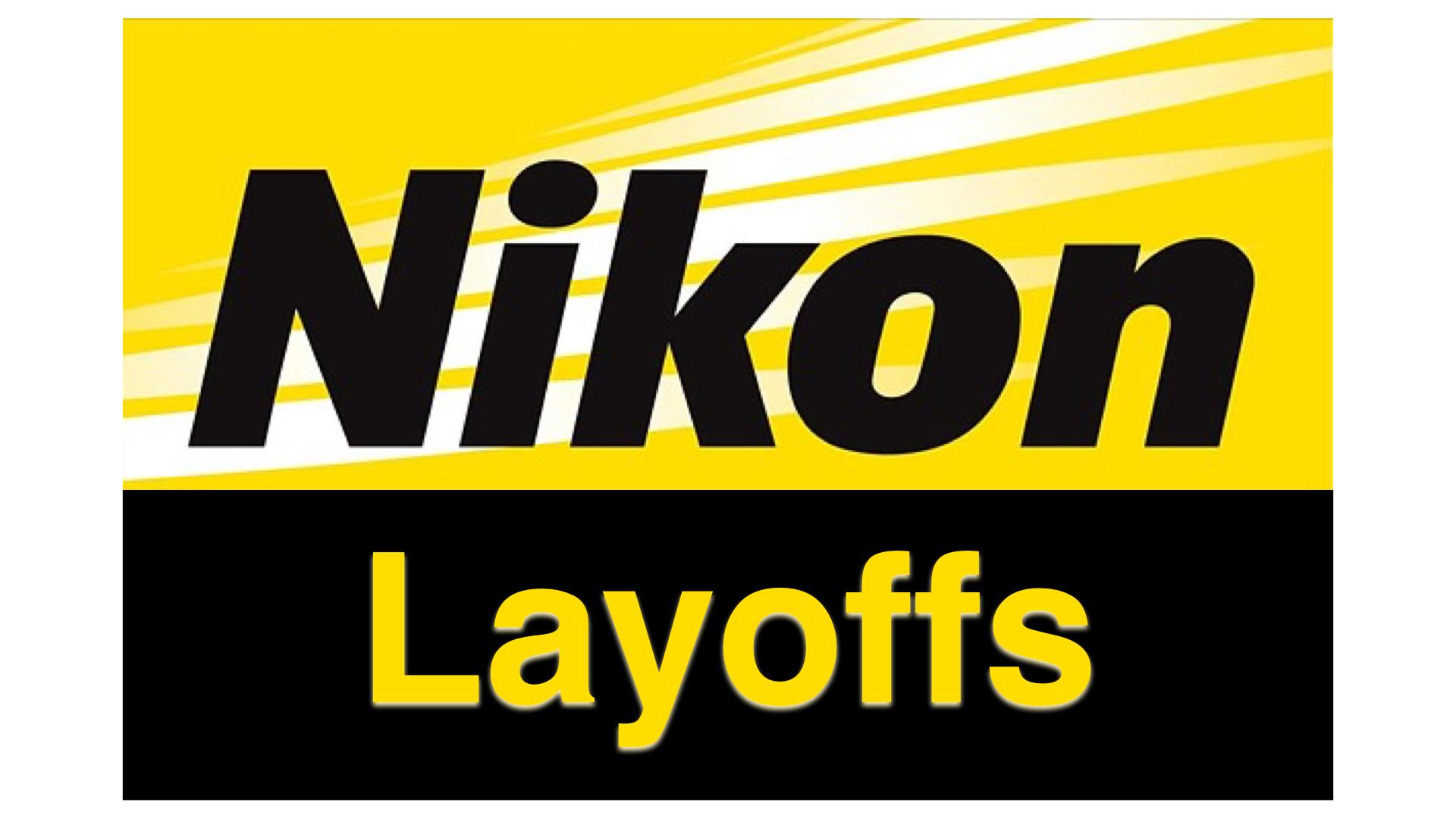 ニコン、中国工場を閉鎖