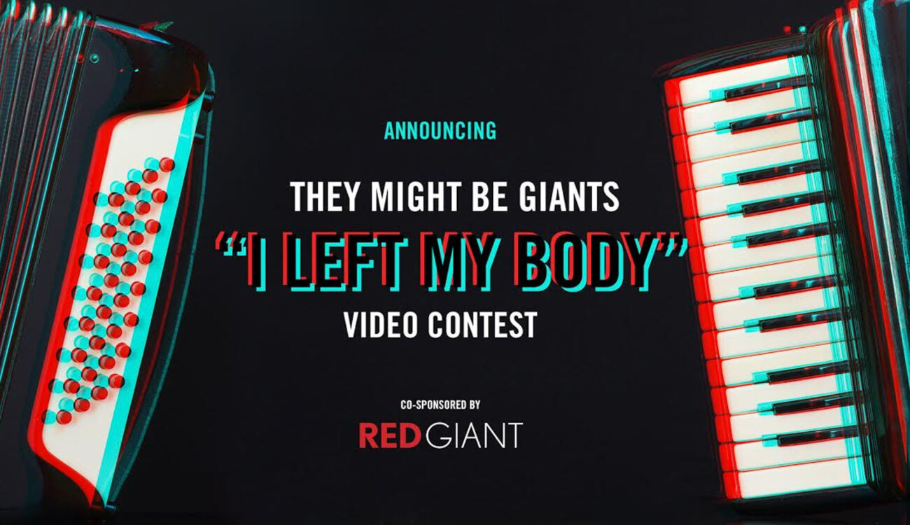 """""""They Might Be Giants"""" Music Video Competition - Win Cash & Red Giant Software"""