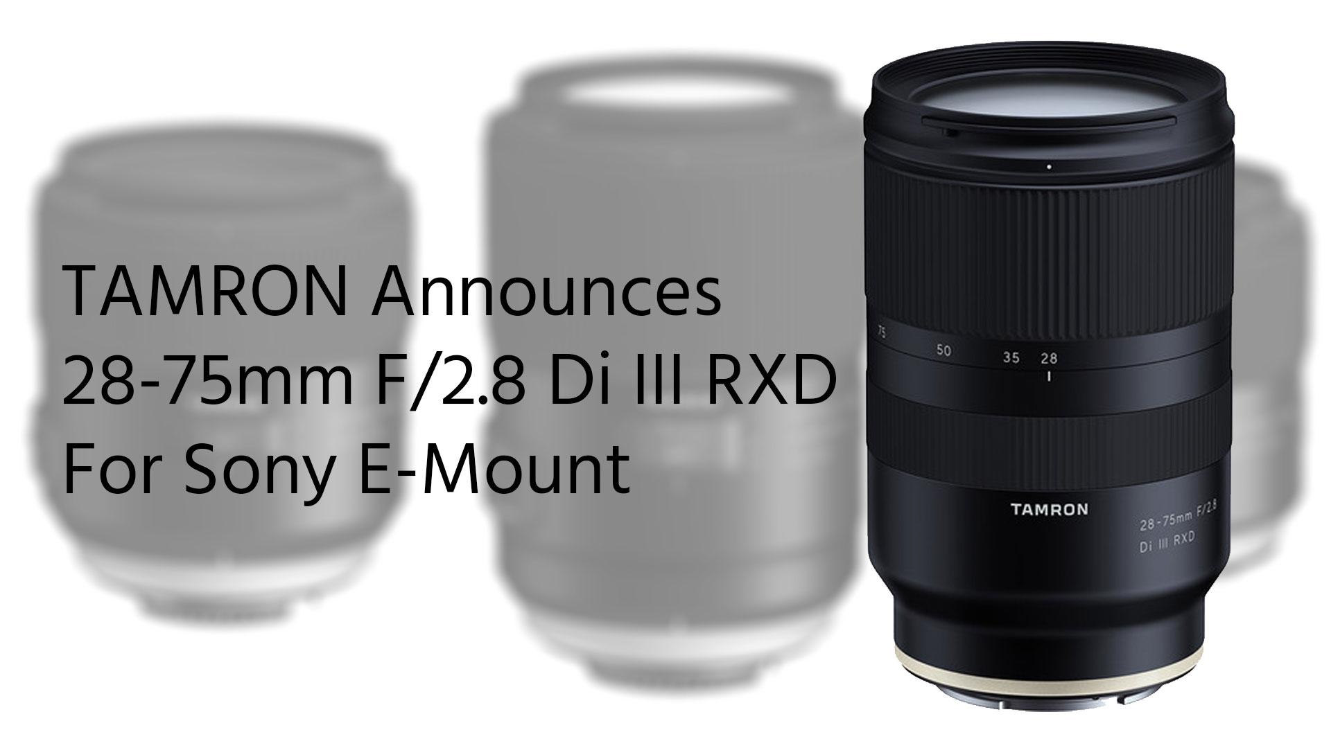 タムロンがEマウント28-75mm F/2.8 Di III RXDを発表