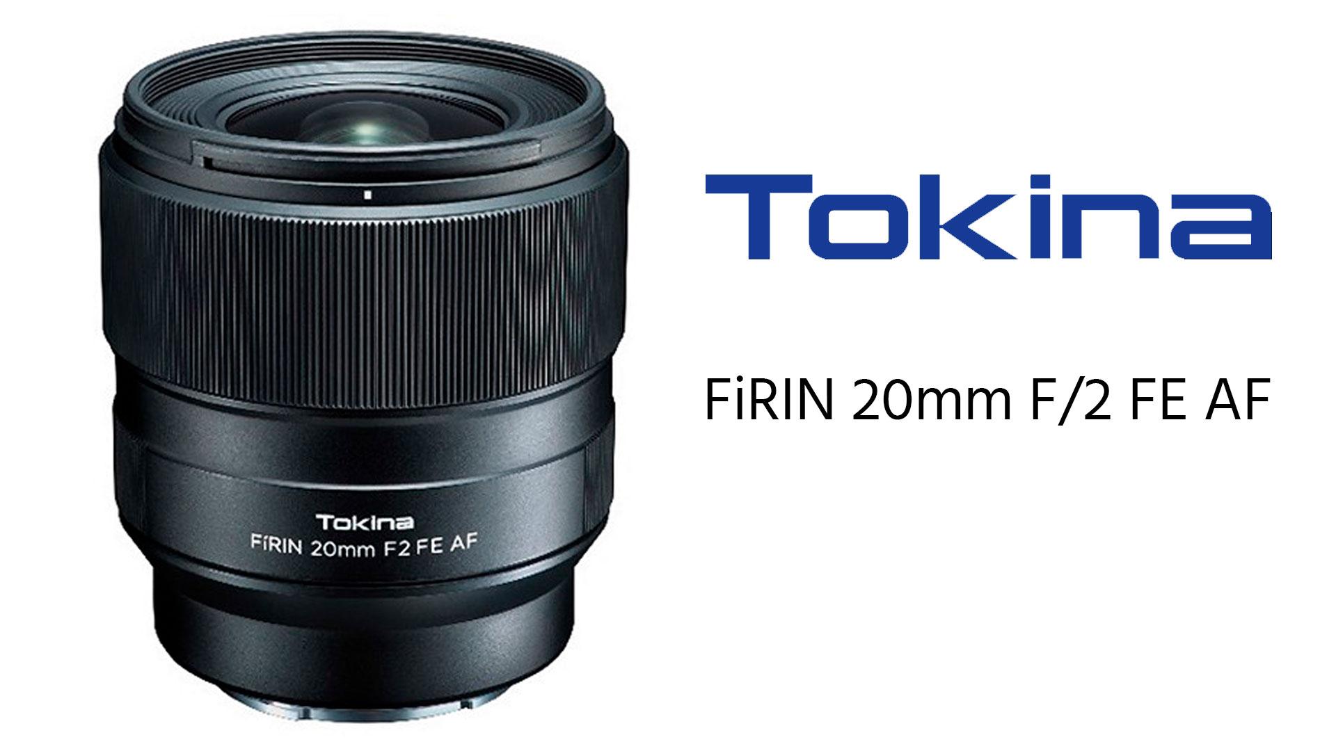 トキナーがFiRIN 20mm F/2 FEを発表 - ソニーEマウント用オートフォーカスレンズ
