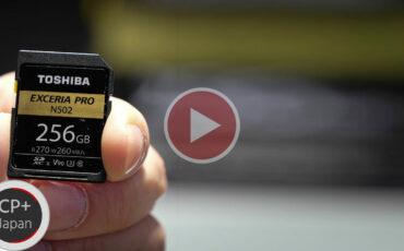 Super-Fast Toshiba 256GB SD Card (Exceria Pro N502) Announced