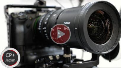 Fujinon MKX - Unique X Series Features