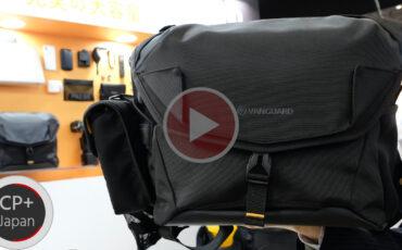 Vanguard ALTA ACCESS - A New Line of Affordable Camera Bags