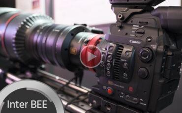Canon's Upcoming 8K Camera - Concept Explanation
