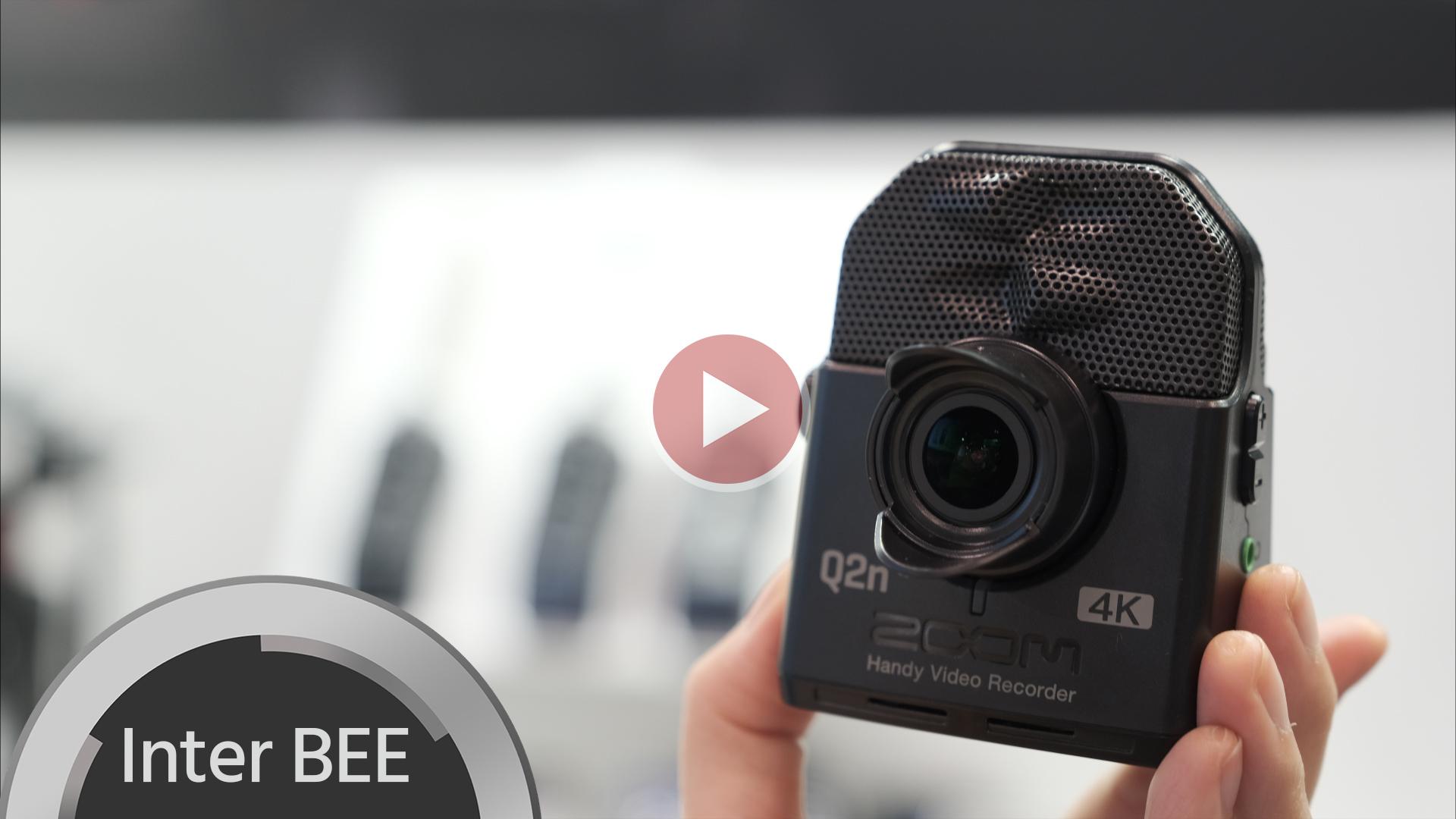 ZoomがQ2n-4Kを発表 - ミュージシャン用4Kカメラ