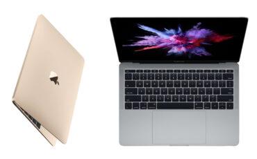 Apple MacBook Lineup Revamp: Goodbye Function Keys
