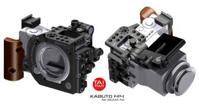 SIGMA fp Camera Cage - Taipan KABUTO FP-1 Soon to be Available