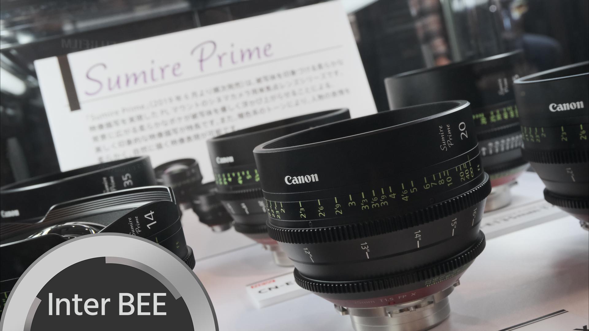 Explicamos los lentes Canon Sumire Prime - ¿cuál es la idea detrás de ellos?