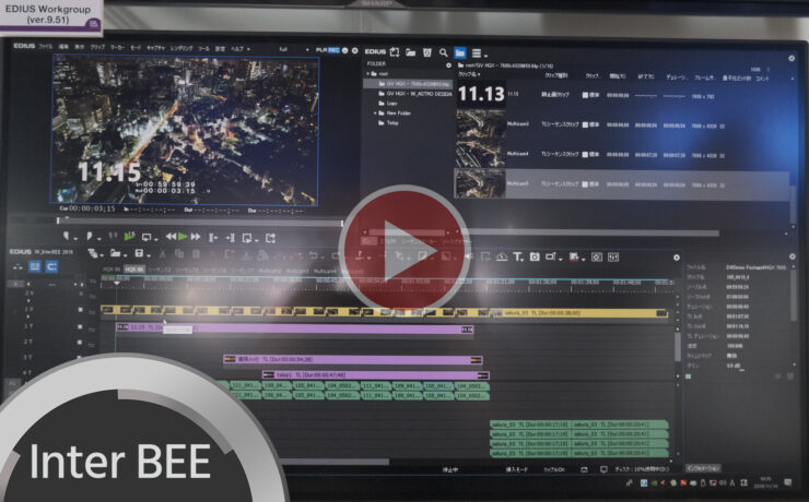 EDIUS 9.51 Update - Enhanced Support for BMPCC 6K Available now