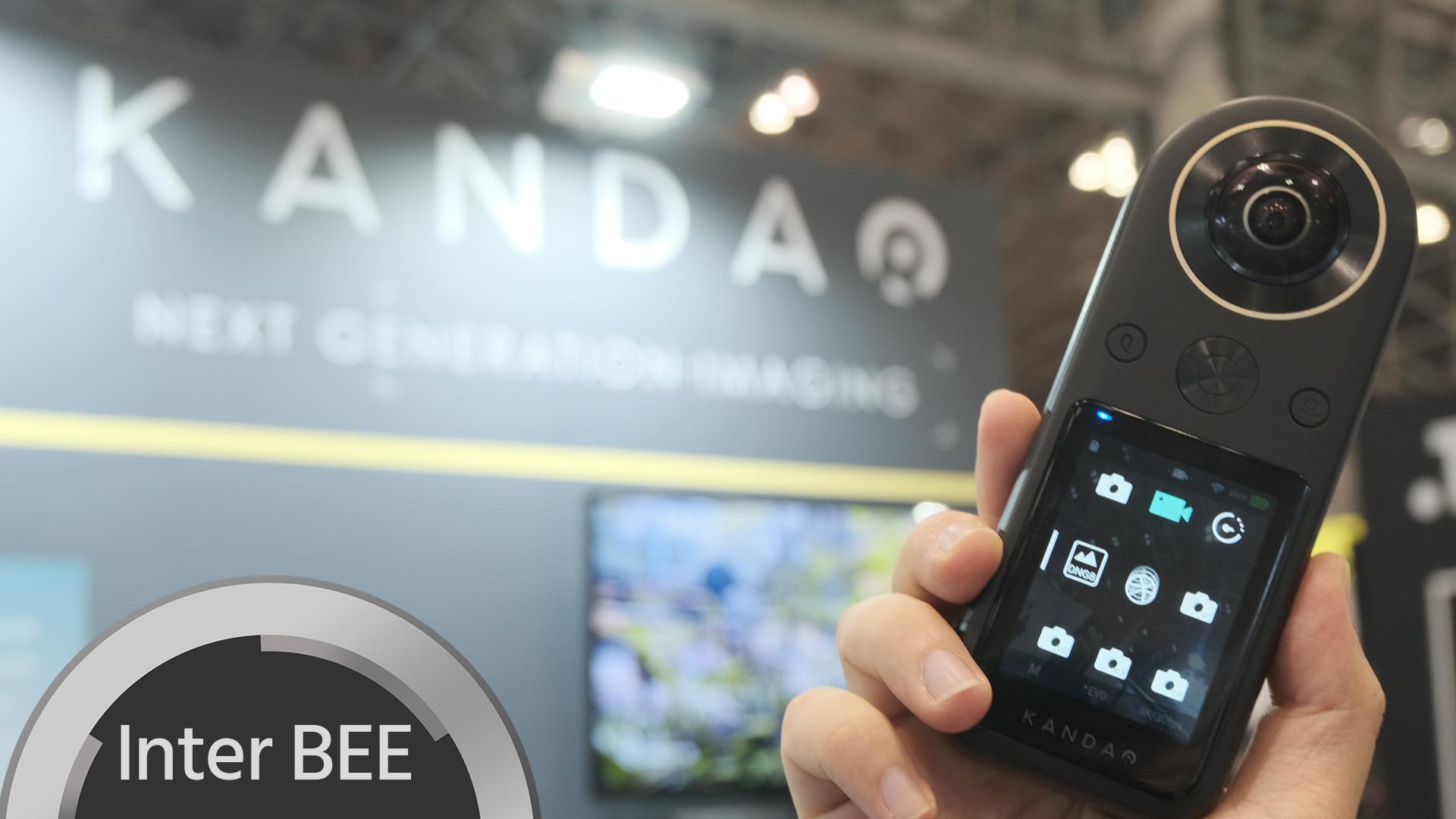 QooCam 8K - 世界最小の8K 360°カメラ