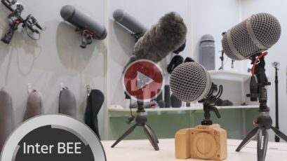Rycote Microphone Windshields Explained - Tailored & Hand-Made
