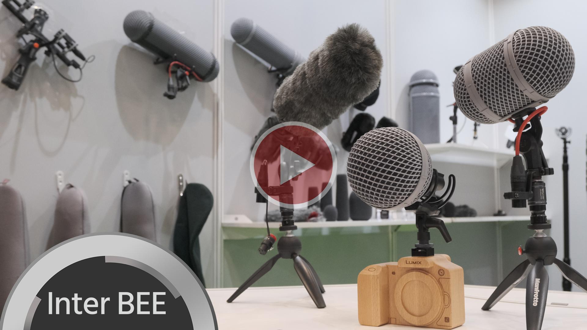 Explicamos los paravientos de micrófono Rycote - personalizados y hechos a mano