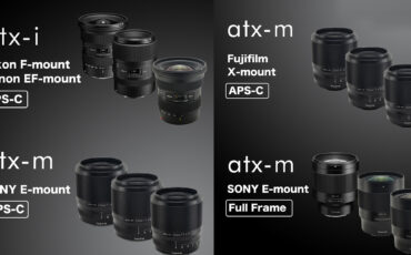 Tokina Announces Development of New 2020 Lens Line-up