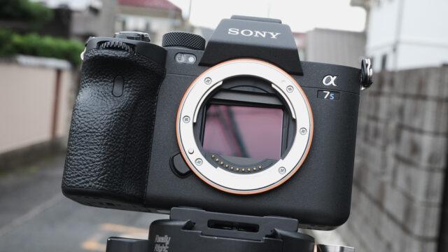 Sony a7S III mirrorless camera.