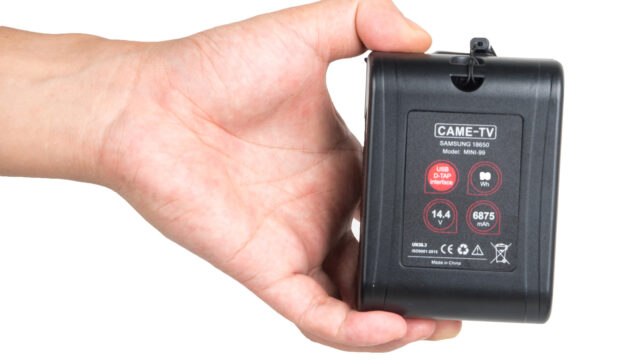 MINI 99 V-Mount battery is actually mini.