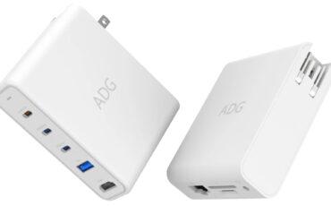 Cargador ADG 100W: Un prolijo concentrador USB-C 9 en 1