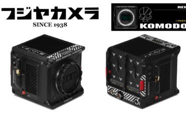 フジヤカメラがRED製品の取り扱いを開始