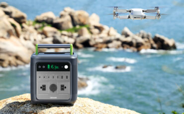 SuperBase 500 on Kickstarter – Convenient Power On the Go