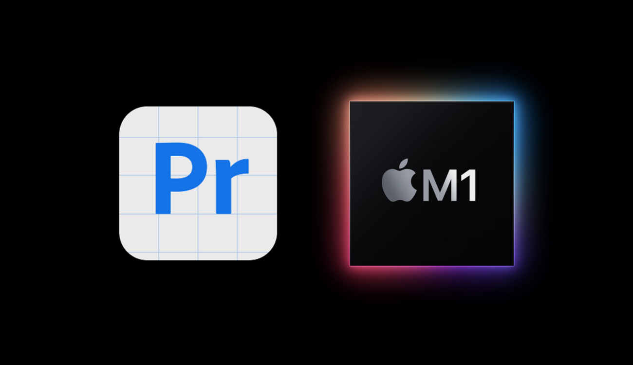 AdobeがPremiere Pro First BetaでM1 Mac対応