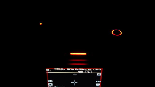 Sony FX3 Lots of Tally lights