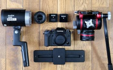 FUJIFILM X-T4 Documentary kit
